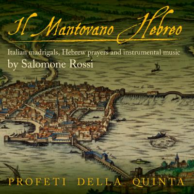 Rossi: Il Mantovano Hebreo